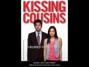 Поцелуй кузины _ Kissing Cousins (2008)
