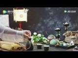 Вкусности Mo Dao Zu Shi