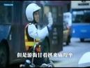 Original MV《Fight Back To School》《Queen's Road East》
