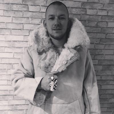 Александр Веремчук