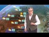 Погода сегодня, завтра, видео прогноз погоды на 11.8.2018 в России и мире