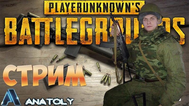 АКМ ИМБА А ЕСЛИ ПРОВЕРИТЬ 😖 PUBG ● PlayerUnknown's Battlegrounds