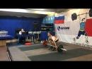 Дмитрий Касай 12 рывок