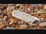 Вести-Москва • Исторический фасад дома Прошиных на 1-й Тверской-Ямской будет восстановлен