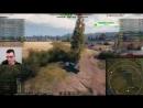 [TaHkucm_AC Танкист-АС WOT] AMX 13 105 - НОВЫЕ КРУТЫЕ КУСТЫ НА МАЛИНОВКЕ
