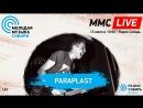 MMC LIVE PARAPLAST