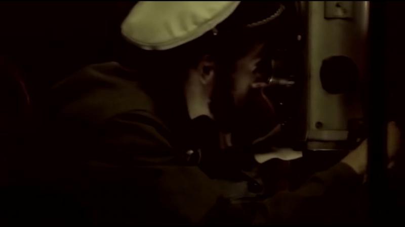 Битва за Атлантику 3. Фриц-Юлиус Лемп (2018) Роман Андреев