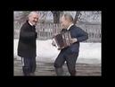 Как дела нормально, нормально нереально Feat Путин