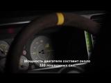 Lancia Delta Integrale