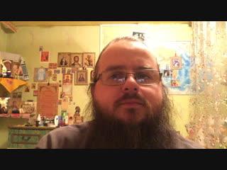отец Митрофанов- эфир ВК 258