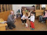 Андрей Рафф в Детской библиотеке иностранной литературы