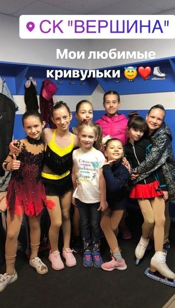 Вера Базарова - Страница 4 9tsVV84vFtU