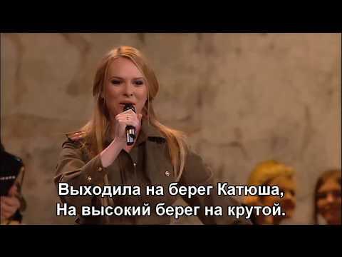 Катюша - Мария Воронова и Варвара Праздничный (Споемте друзья, 2014.05.08)