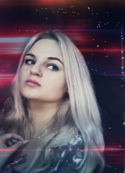 Мария Стальнова