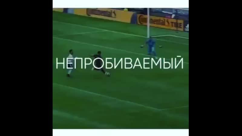 Максим Крепо