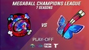 MCL 7 Нижнее Play Off 1 4 The Crazy Team vs Butterflies