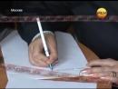 Избила ребенка возбудили дело Экстренный вызов 112 РЕН ТВ