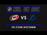 NHL Hurricanes VS Lightning
