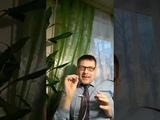 Метод Сильва 2019 видео 1