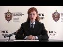Спецгруппа СБУ прибыла на Луганщину для проведения зачисток