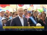 Сергей Собянин поздравил москвичей с 1 мая