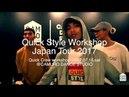 Quick Crew workshop!! | LIL YACHTY SHAKE070 - REWIND | @CAMURO DANCE STUDIO