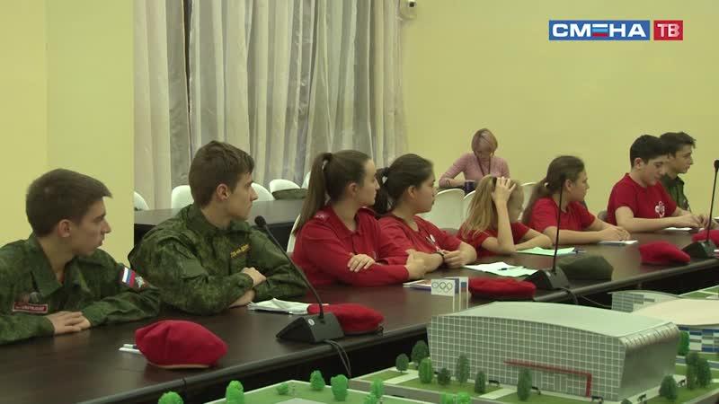 Экспертный лекторий «Роль молодежных общественных объединений в истории России» в ВДЦ Смена