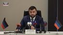 Вооруженные силы ДНР готовы встретить врага и защитить свою землю Денис Пушилин