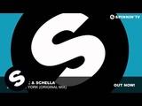 Firebeatz &amp Schella - Dear New York (Original Mix)