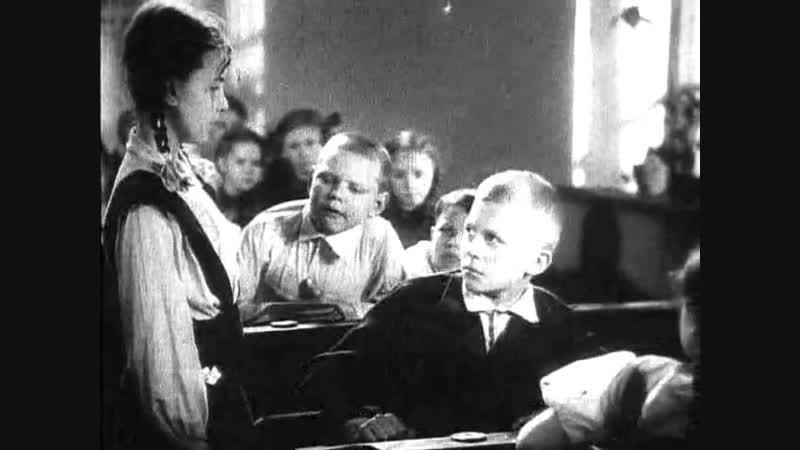 Зоя (1944)