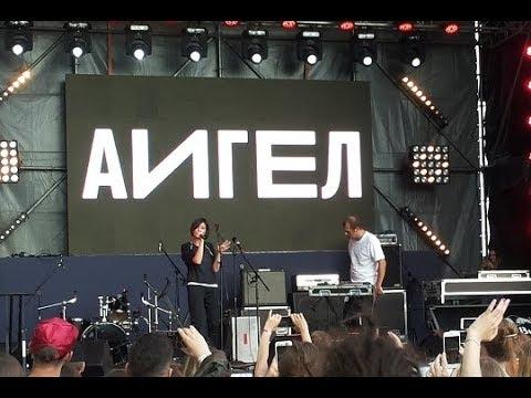 АИГЕЛ - Ит @ UCF, Санкт-Петербург 07.07.2018