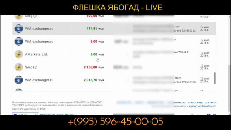 LIVE ПРЯМОЙ ЭФИР - НОВЫЙ КУРС АЛЕКСАНДРА АБЕСЛАМИДЗЕ САНДРО glopart.ru/public/a/10047933