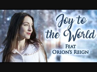 Joy to the World goes Metal ( Cover by Minniva & Orion's Reign )
