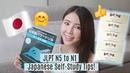 How I Passed ALL JLPT N5 to N1 – Japanese Self-Study Tips! / 日本語能力試験N5-N1に合格!