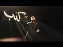 Sami Yusuf - You Came To Me.mp4