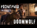 Teso: Разыгрываем ключики на маунта DoomWolf! И... Хилим данжики на Вардене