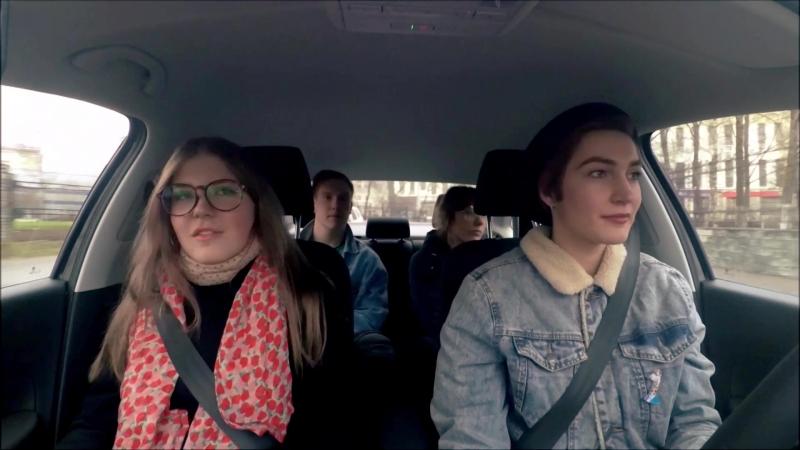 Carpool Karaoke - Море Дождей