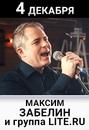 Михаил Задорнов фото #7