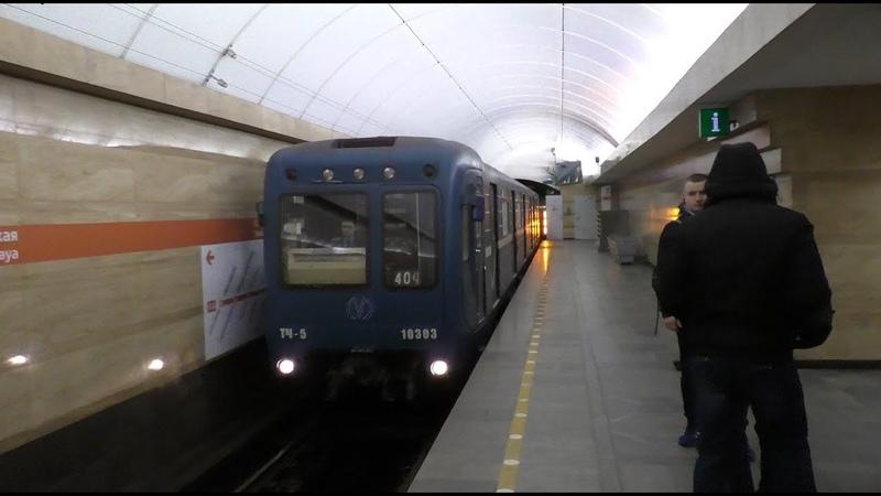 Метропоезд 81-540.8/717.5 (Головастик/Дракула) №404