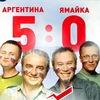 28.06 - ЧАЙФ. День Рождения Владимира Шахрина!