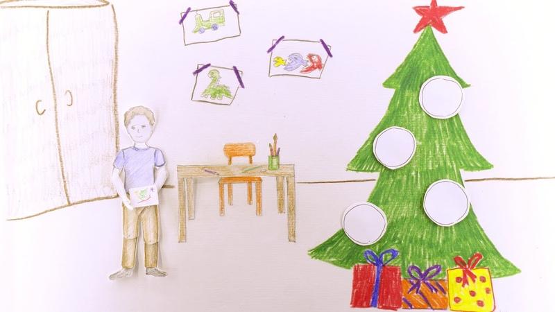 Новогоднее поздравление от мам юных мультипликаторов группы Мультяшки