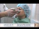 Лечение гайморита синусита без боли проколов и пункций Дельта Клиник