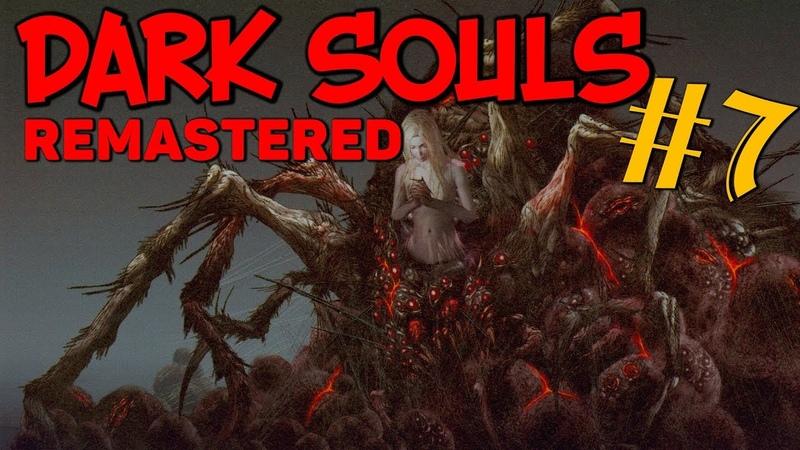 Второй колокол ПРОБУЖДЕНИЯ и Квигел Неутомимый воин [Dark Souls: Remastered 7]