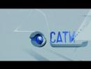 Сати Первый канал, 20.05.2003 г.. Геннадий Хазанов