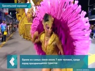 Ежегодный карнавал в Бразилии 2019