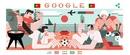 Дудлы от Google посвященные Чемпионату мира по футболу в России Fifa 2018 - произведение и…
