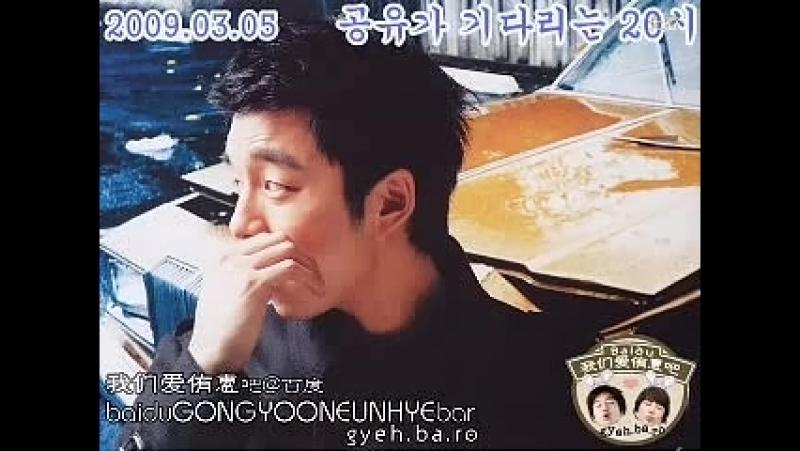 Радиошоу Гон Ю в армии, 2009.03.05 » Freewka.com - Смотреть онлайн в хорощем качестве