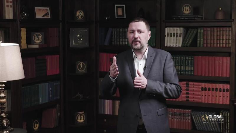 Президент Global InterGold: О наших ценностях