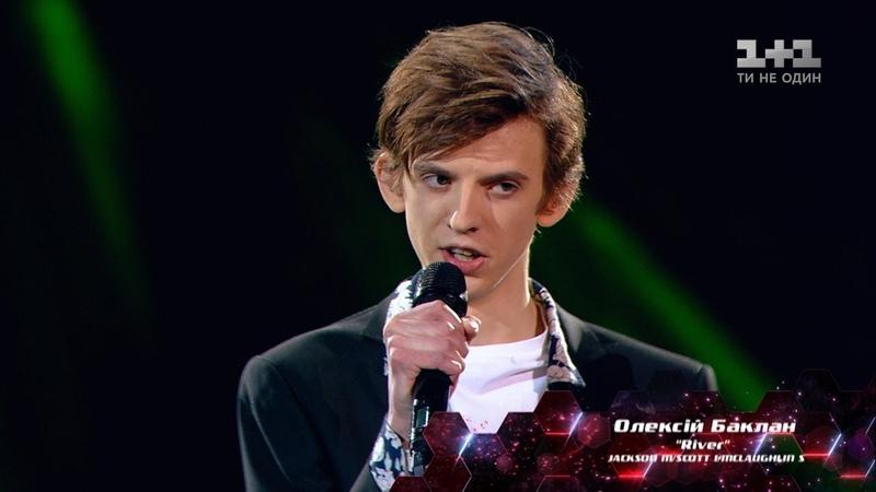 Алексей Баклан – River – нокауты – Голос страны 8 сезон