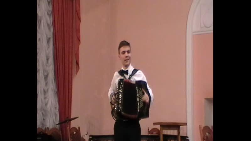 190319. Отчетный концерт народного отдела 1МОМК. Павел Андреев (гармонь)
